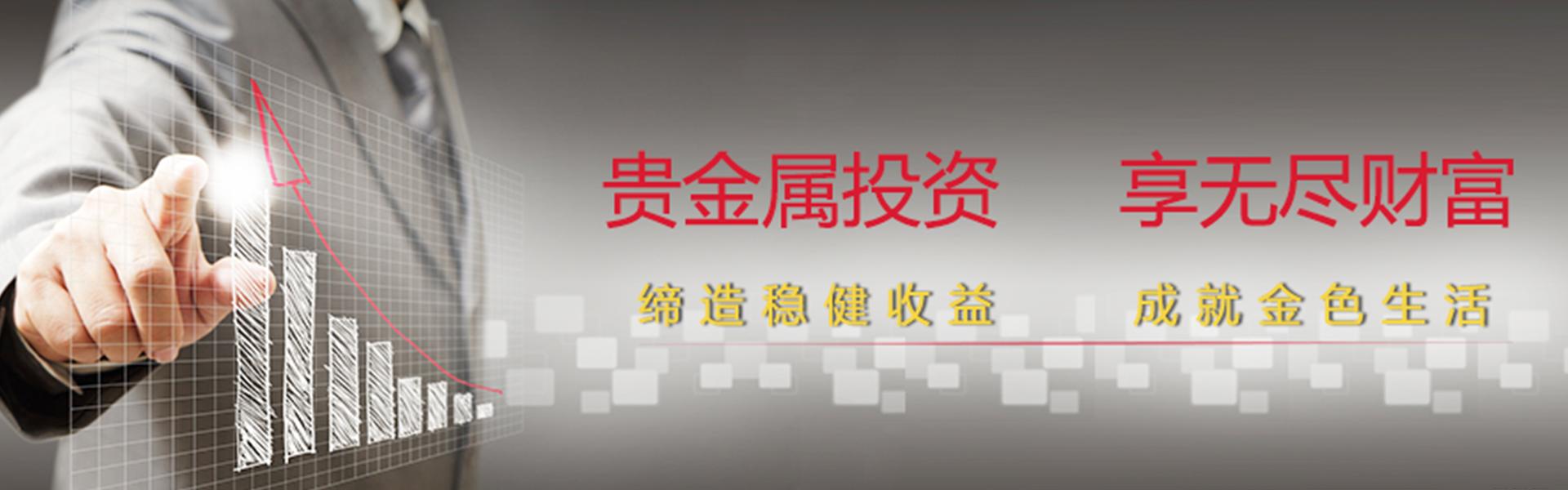 杭州五金配件加工