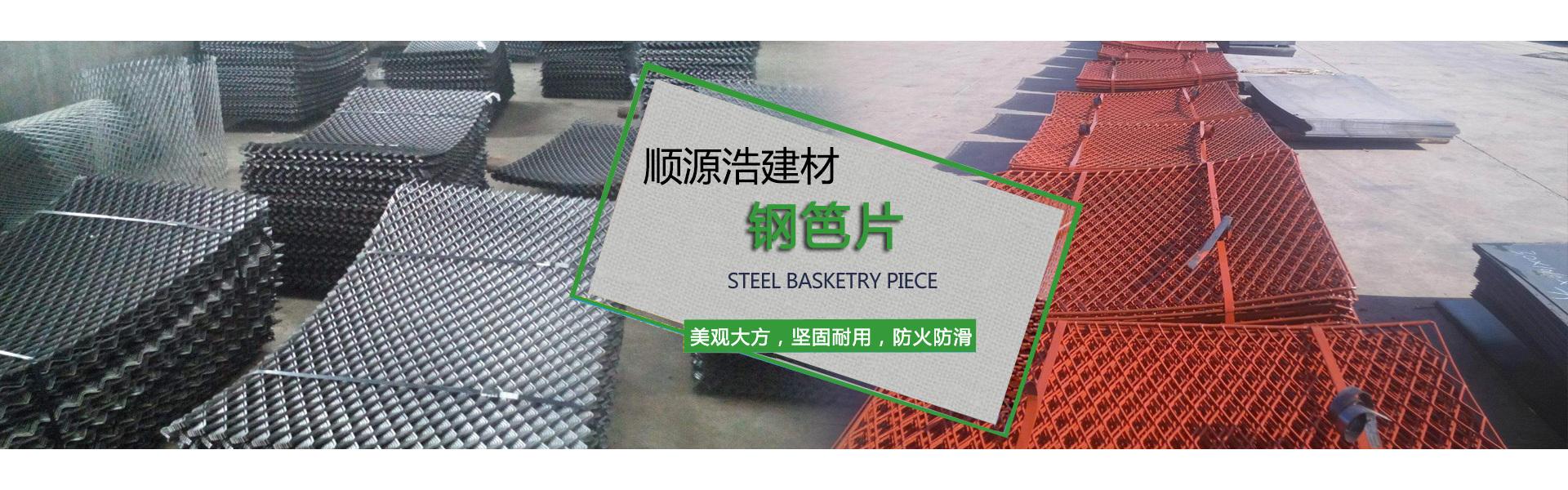 苏州竹笆价格