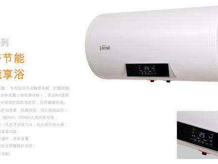 法罗力电热水器