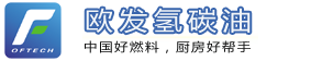 杭州欧发科技有限公司