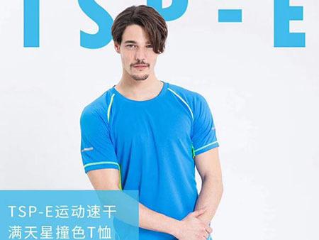 南昌圆领短袖T恤