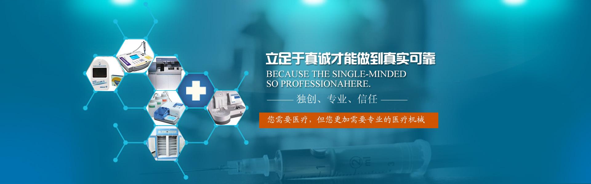 杭州医用机械价格