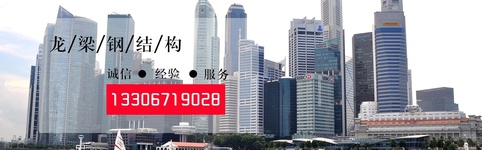 杭州大跨度门钢结构