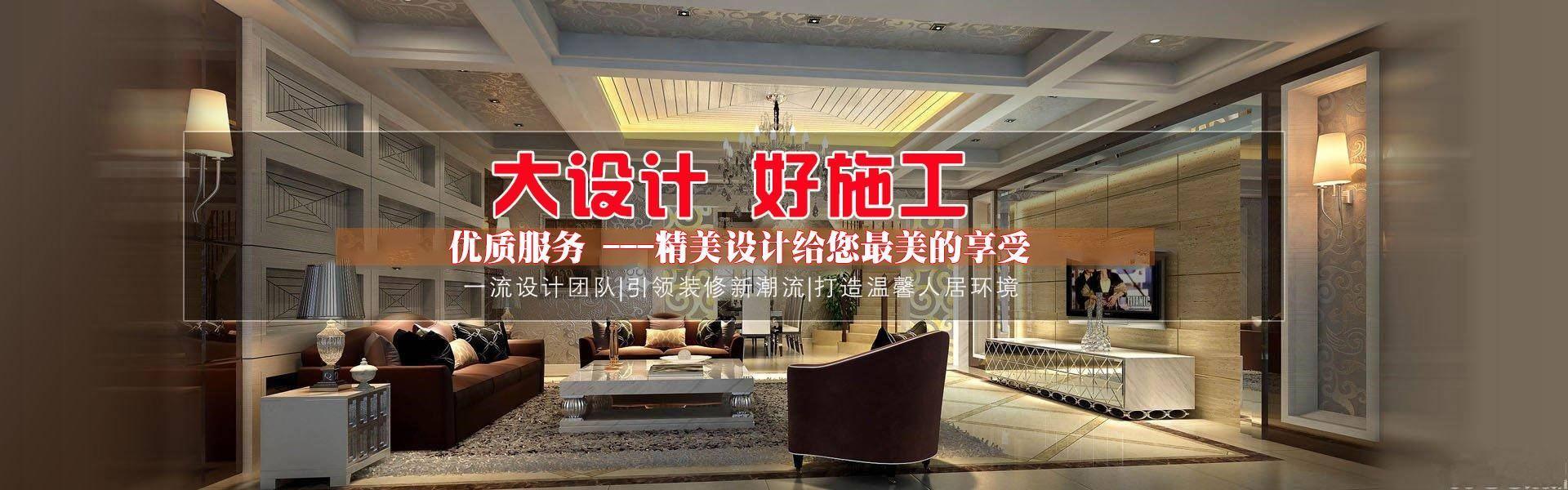 荏平县尚雅装饰工程有限公司,专营 工程装修设计 室内装修 等业务,有意向的客户请咨询我们,联系电话:15615157818