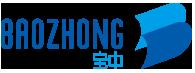 福建寶中海洋工程股份有限公司