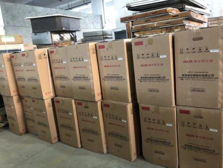 杭州志高空调厂