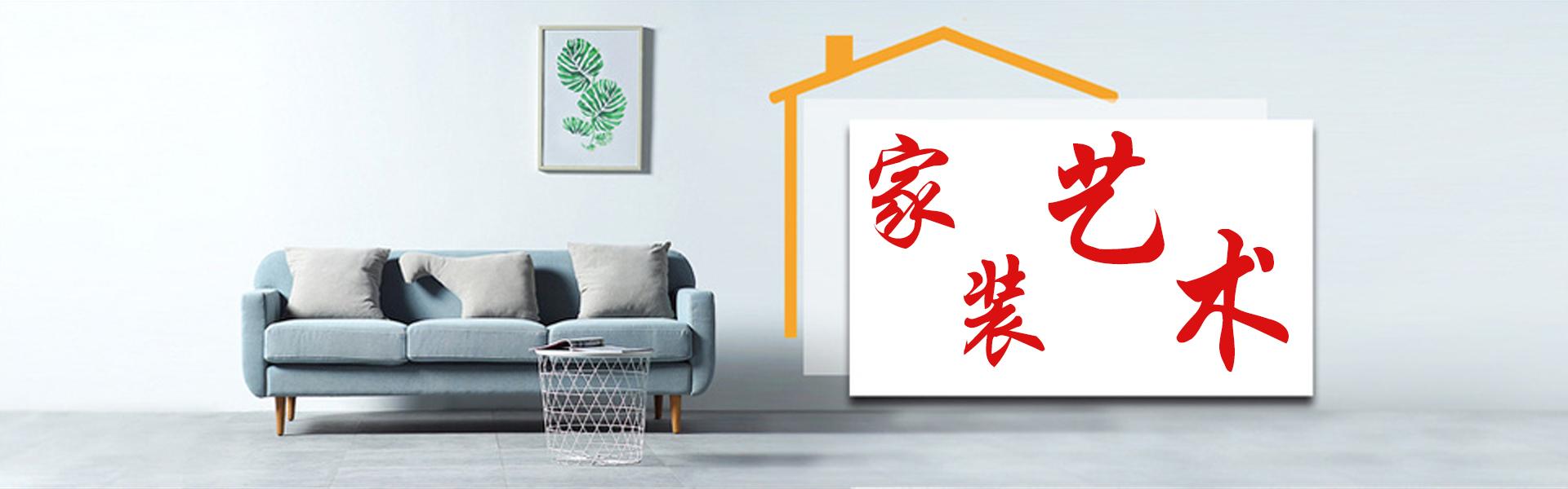 杭州通讯器材施工