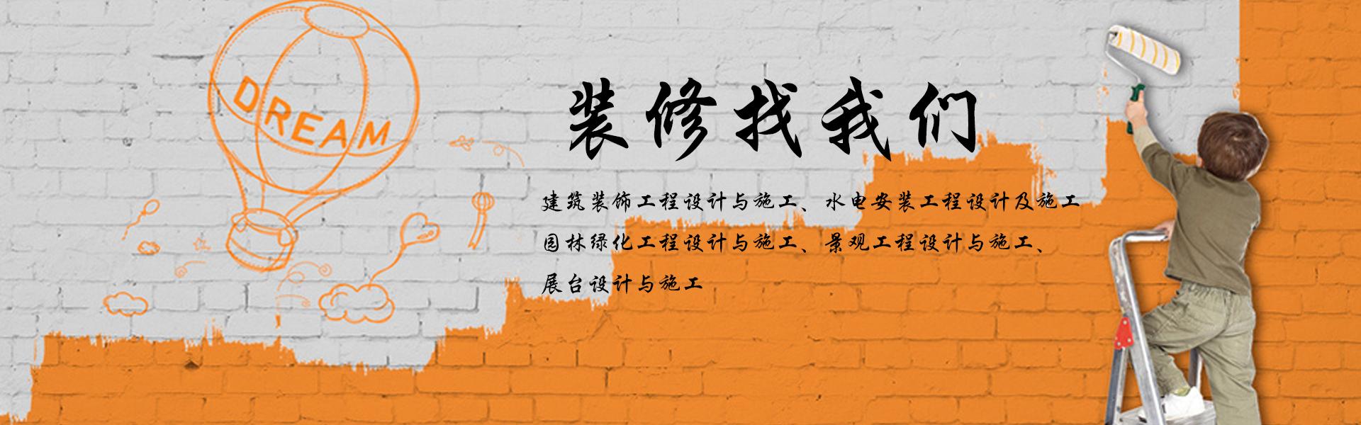 杭州印花装饰