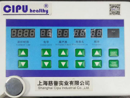 超声导药仪