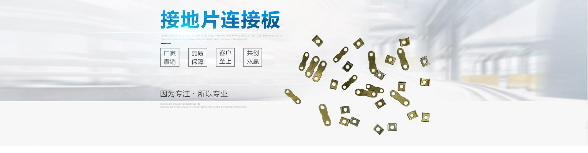 杭州不锈钢镜钉