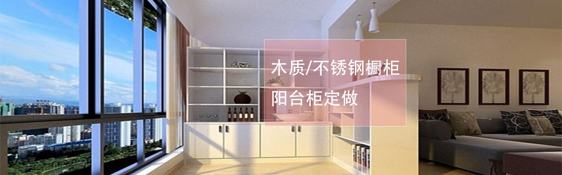 杭州建筑材料批发