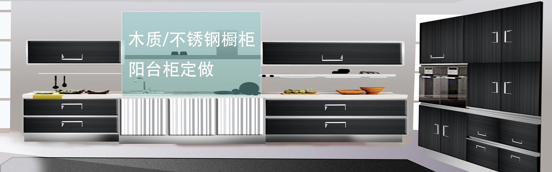 杭州浴室柜设计