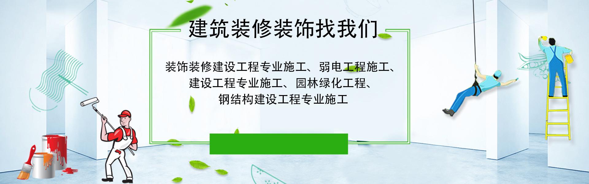 上海弱电工程厂家