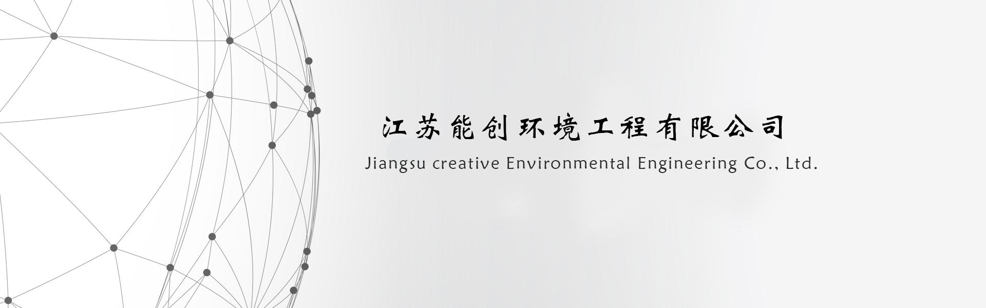 崇川建筑工程