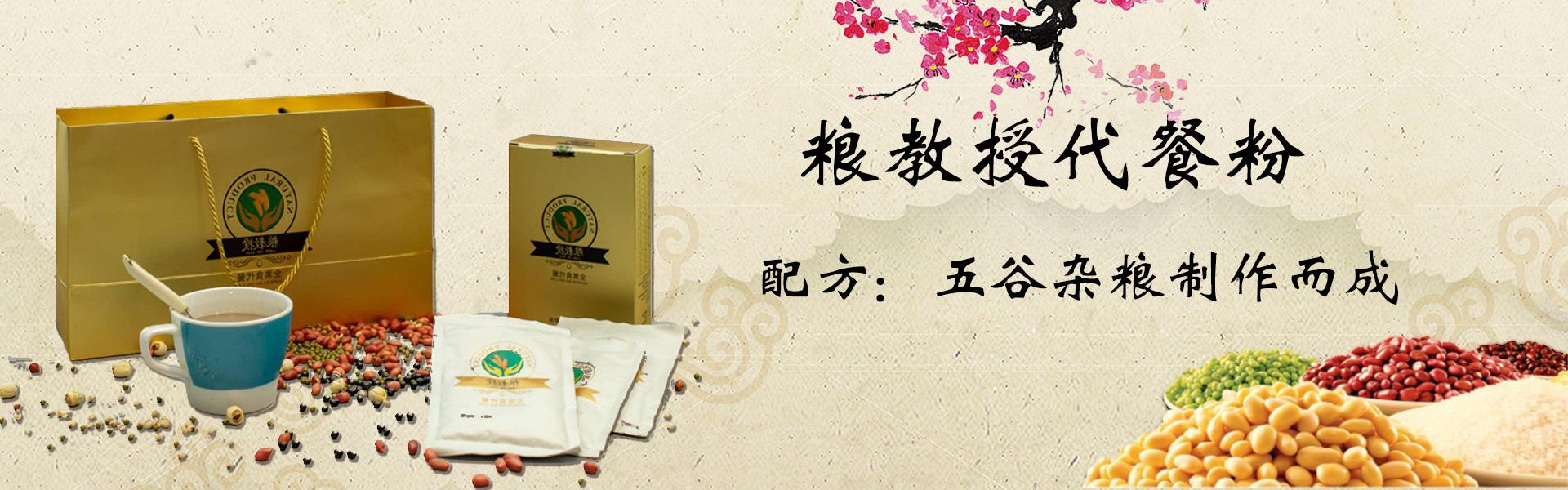 杭州电子商品直销
